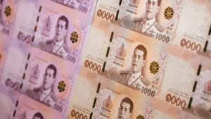 Monnaie Thailande Bath